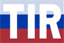 Rosja przedłuża gwarancję karnetów TIR do czerwca